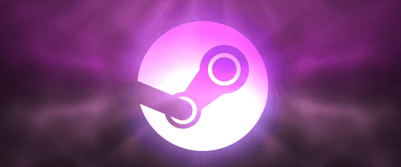 Steam Logo 2020